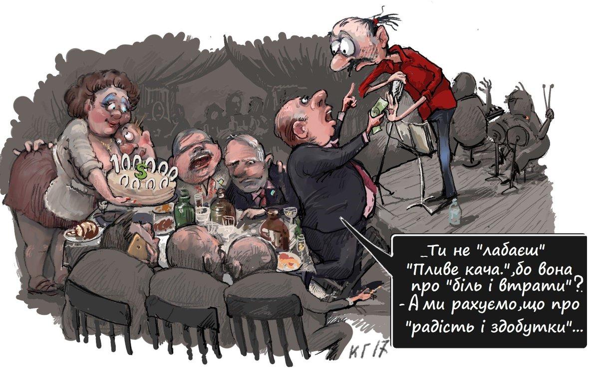 С сегодняшнего дня органы прокуратуры утратили право начинать расследования против высокопоставленных чиновников, судей и правоохранителей - Цензор.НЕТ 6556