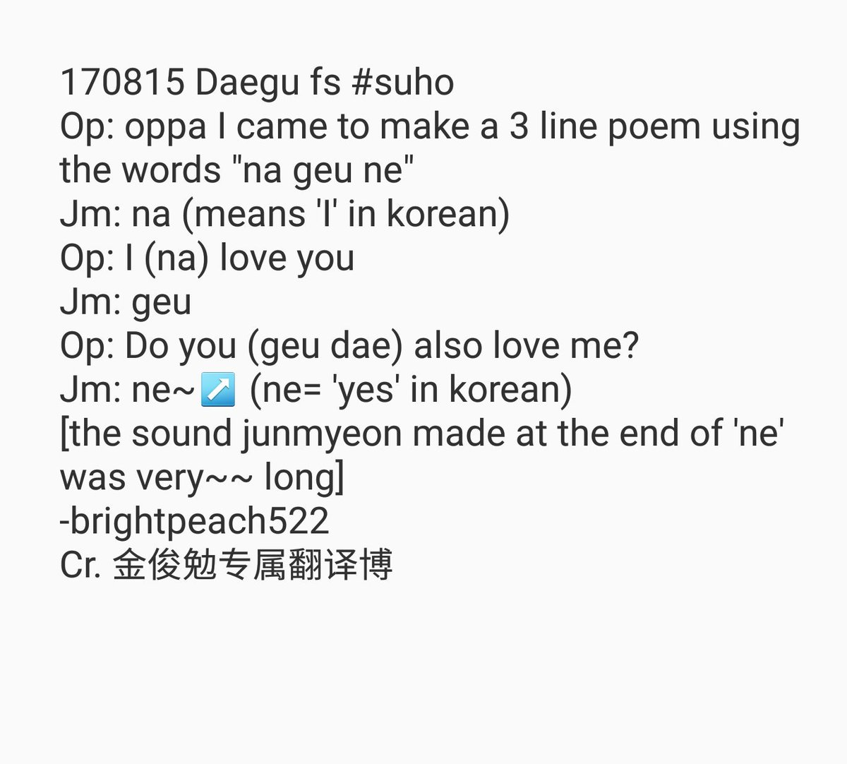 170815 Daegu fs #suho &#39;oppa I came to make a 3 line poem using the words &quot;na geu ne&quot; &#39;  junmyeon fell for this  <br>http://pic.twitter.com/dB2Nfz7Lh7