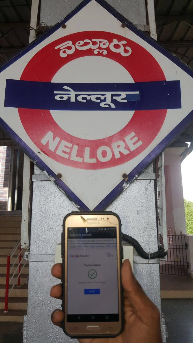 Now High speed #WiFi facility available in #Nellore railway station. #TransformingIndianRailways #TransformingIndia #DigitalIndia<br>http://pic.twitter.com/TZFgBBpELg