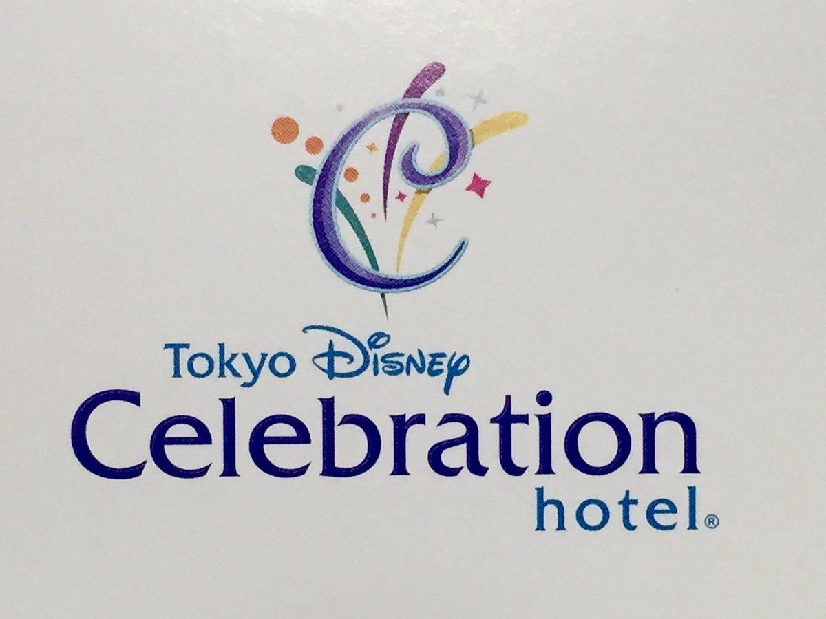 """鯣 on twitter: """"東京ディズニーランドのロゴマークって角ばった文字が"""