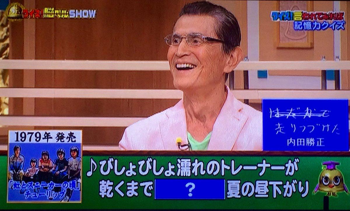 """昭和太郎 on Twitter: """"あまたの..."""