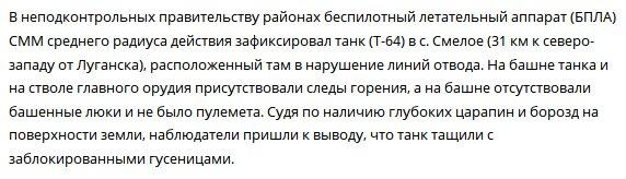 За долги по коммуналке оккупанты на Донбассе отбирают у населения 20% соцвыплат, - ГУР - Цензор.НЕТ 1765