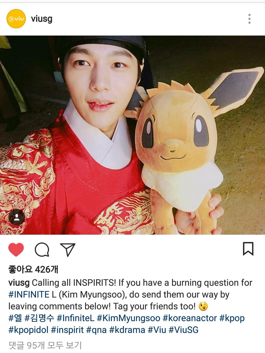 [#L] 170815 viusg IG : Calling all INSPIRITS! If you have a burning question for INFINITE L leaving comments below!   https://www. instagram.com/p/BX0BK7NFvEk/  &nbsp;  <br>http://pic.twitter.com/psZyXqqmCq