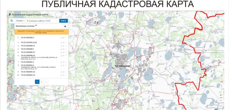 кадастровая карта публичная москвы