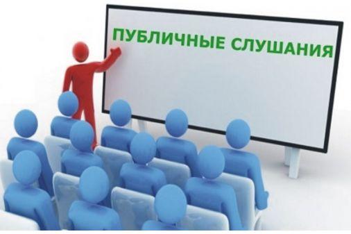 Внесение изменений в план закупок и план график 2017
