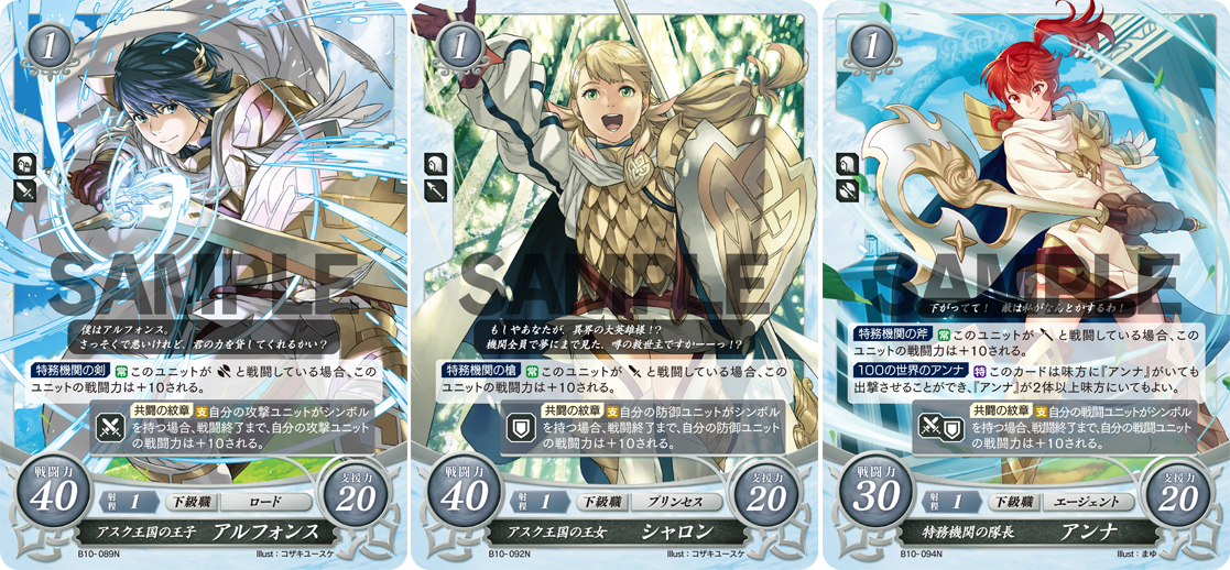 Fire Emblem Sharena X Reader: Fire Emblem Cipher: Series 10