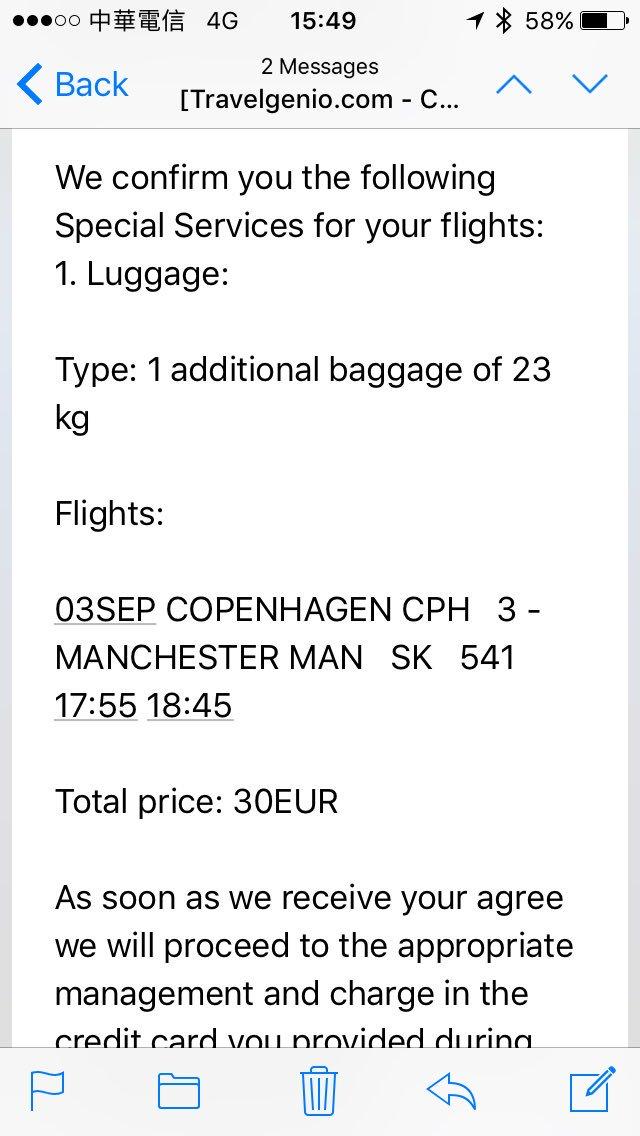 Travelgenio Seat Selection