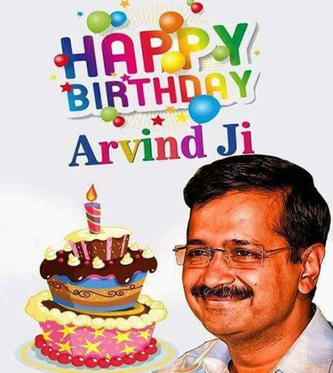Last Hope of India : Happy Birthday To Arvind Kejriwal