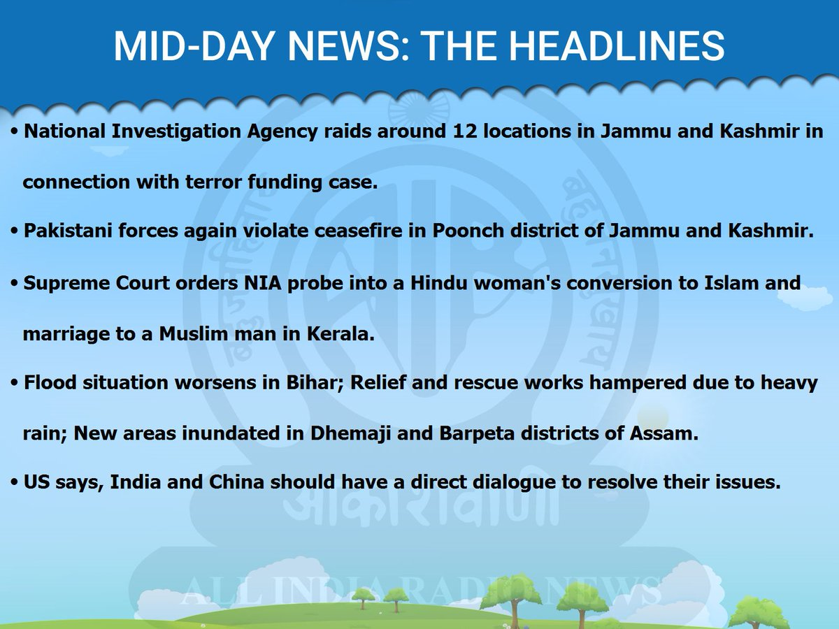ALL INDIA RADIO PRESENTS #MIDDAYNEWS.    THE #HEADLINES: <br>http://pic.twitter.com/FDd9hJFOOG