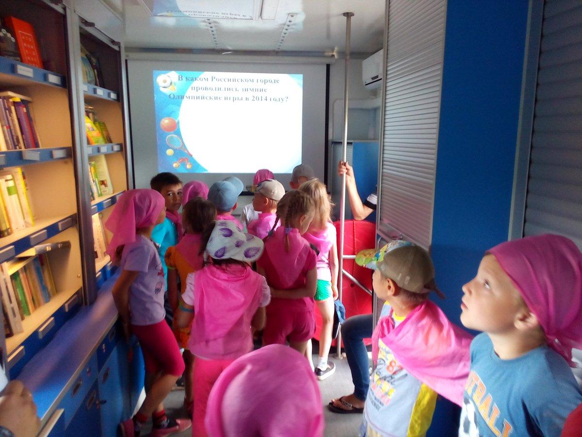 рюкзак кенгуру для детей картинки