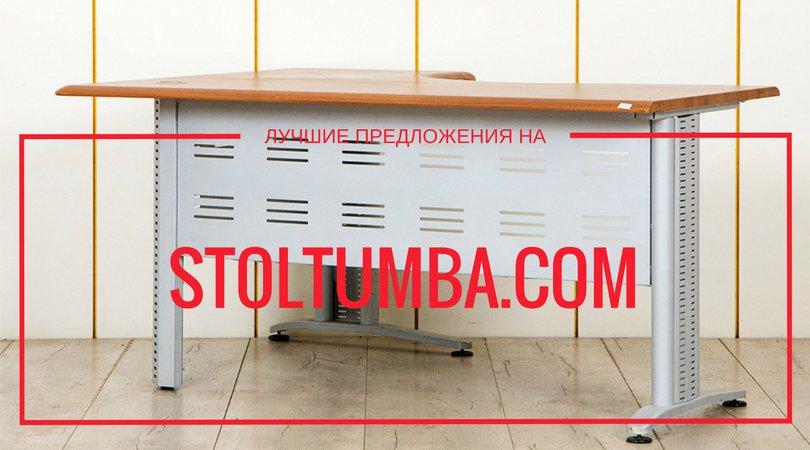 картинки на рабочий стол в шарах картинки