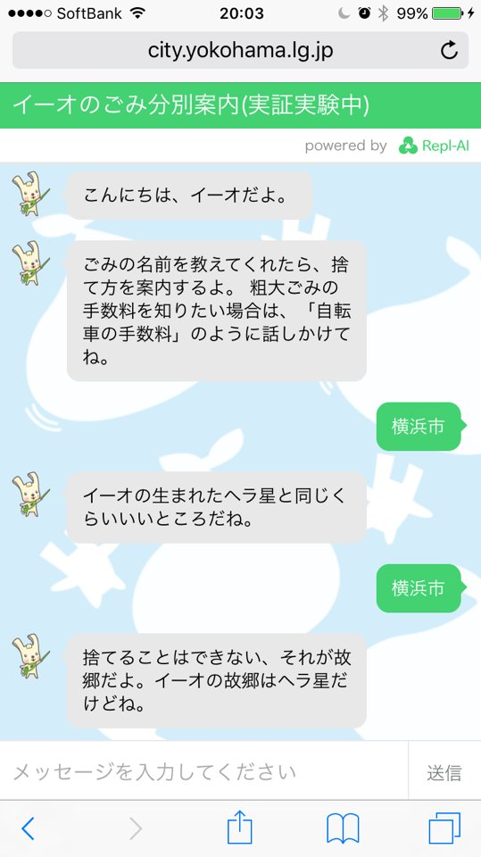 横浜市 https://t.co/ZFNCnExd5x