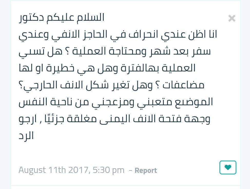 د فهد نـشمي الشمري Pa Twitter الله يحييك اسهل طريقة هو الحجز عن طريق مستوصف الحي