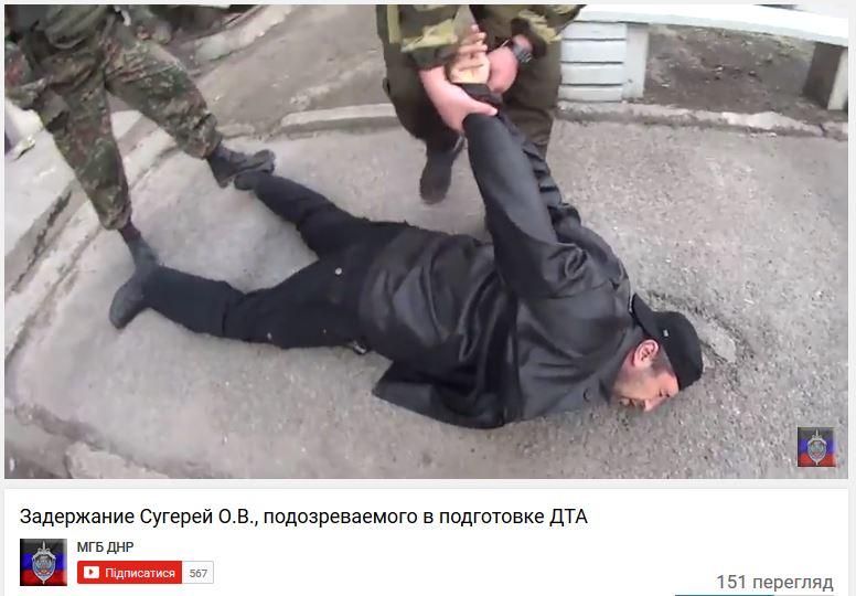 """""""Фейк должен быть правдоподобным, а не набором фраз"""", - СБУ опровергает задержание диверсантов в оккупированном Донецке - Цензор.НЕТ 7735"""