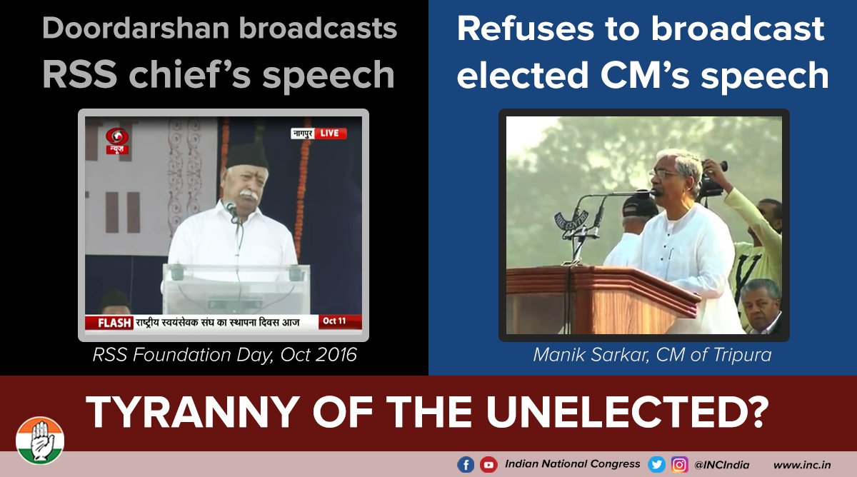 BJP & RSS obstruct Tripura CM Shri Manik Sarkar's Freedom of Expression. Where is the Cooperative Federalism that PM Modi speaks of?