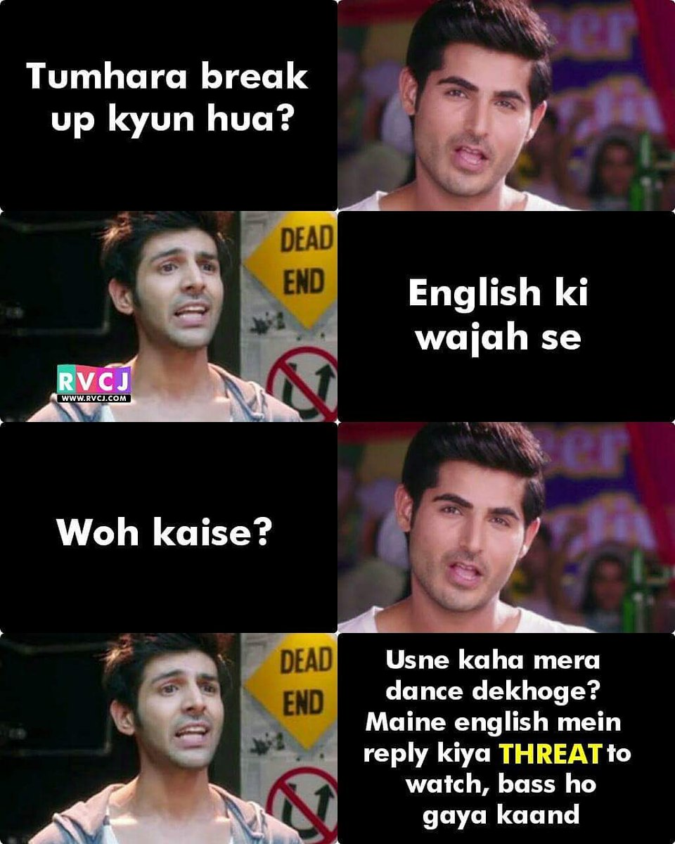 Break up ka aalam dekho..💔😂 https://t.co/MGFjFCq71J