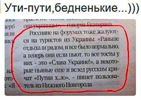 Декоммунизация в контексте переименования состоялась, - Вятрович - Цензор.НЕТ 9212