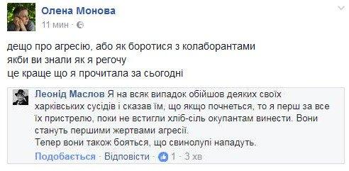 Задержаны трое мужчин, пытавшиеся купить 5 автоматов под Харьковом - Цензор.НЕТ 3224