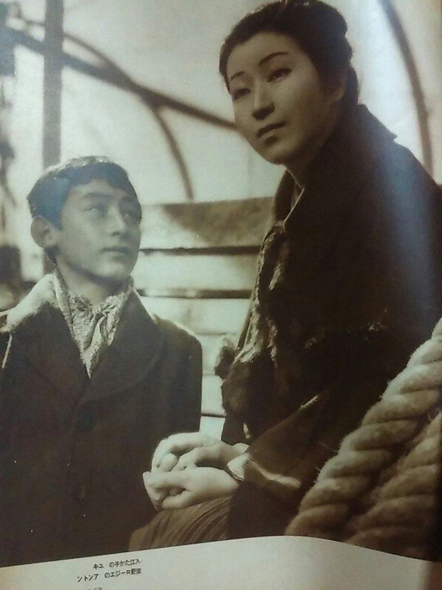 """しいたけ on Twitter: """"こちらは昭和12(1937)年の『映画と演藝』という ..."""