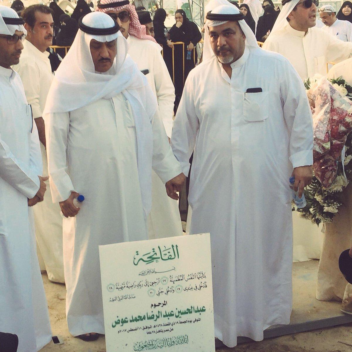#الكويت النائب السابق مسلم البراك يقرأ الفاتحة على قبر المرحوم #عبدالح...