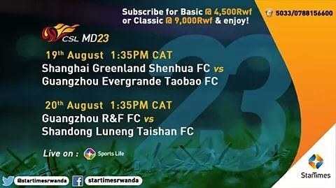 Stay tuned for these Chinese Super League Fixtures which will air live on Sports Life, Ch 243 on DTH/Combo, Ch 253 on DTT. #CSL #RwOT<br>http://pic.twitter.com/7Nuc7GflJX