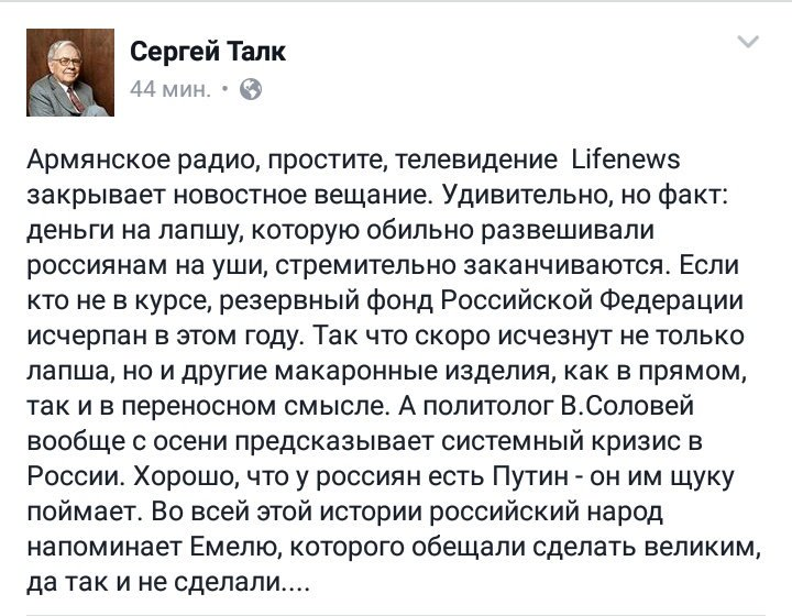 За полгода Турцию посетили 530 тыс. украинцев, - посольство - Цензор.НЕТ 672