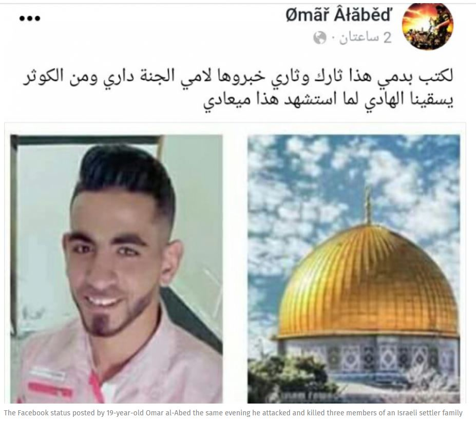 #Israel to charge the family of #Palestinian who killed three settlers for failing to stop him and tell authorities  http:// ow.ly/nM3h30esQQi  &nbsp;  <br>http://pic.twitter.com/JJUSXzd4Dw