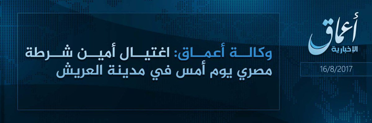 #Egypt: #ISIS claimed yesterday&#39;s assassination of a police officer in El-Arish, North #Sinai<br>http://pic.twitter.com/fQdvyCA1WW