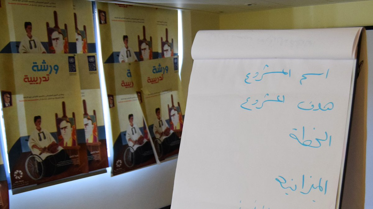 The 28th day of the #workshop for #PWD #UNDP #Syria #peace_lens #youth4peace<br>http://pic.twitter.com/7U4oM7ZUjo