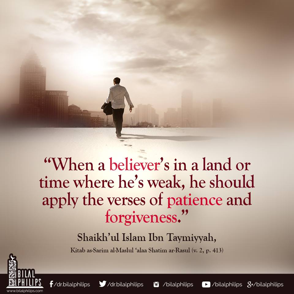 Pray and trust in Allah! He said, &quot;Seek help with patience and prayer.&quot; (Soorah al-Baqarah, 2:45) #Quran #Prayer #patience <br>http://pic.twitter.com/5UotjhBHTW