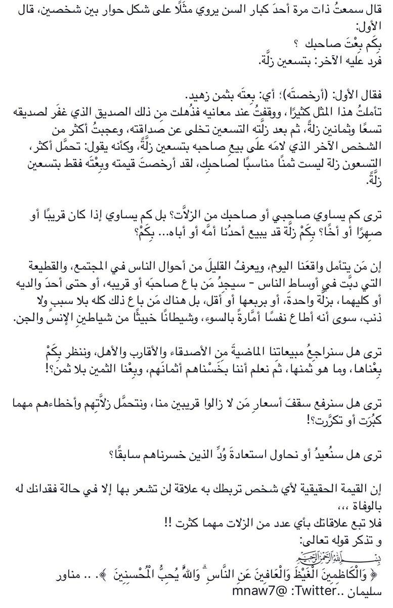 صفعة قرية لبديل حوار بين شخصين عن الحجاب Comertinsaat Com
