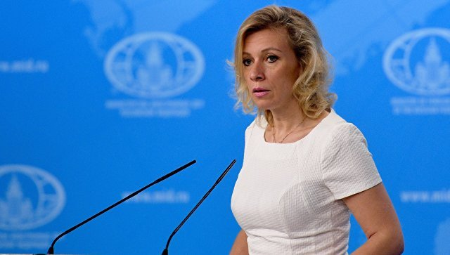 Zakharova,#Chemical Weapons made in #US &amp; #UK which have been found in #Syria prove that the west directly or indirectly supports terrorists<br>http://pic.twitter.com/ST9iEeKDk2