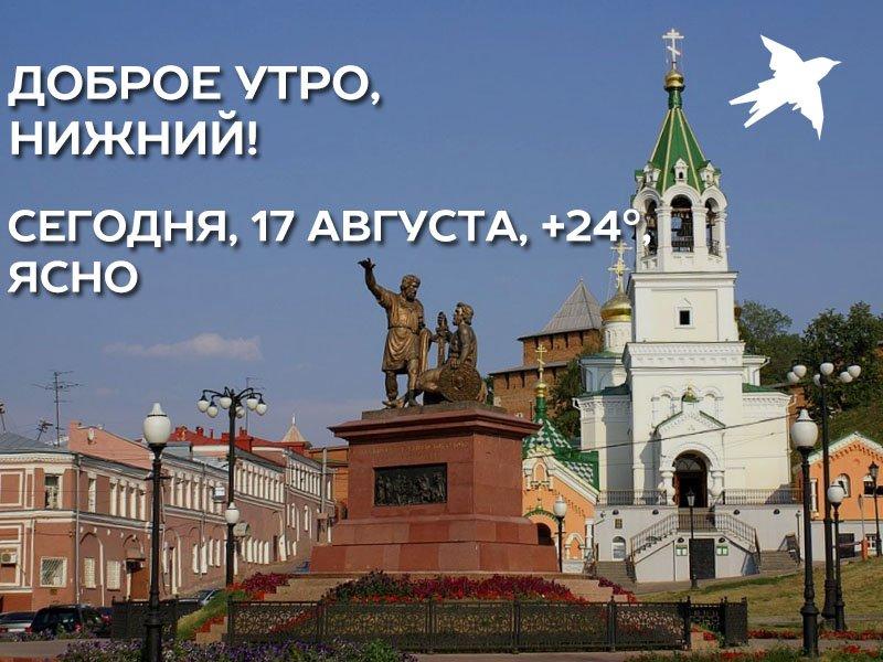 Н новгород справочник абонентов телеф