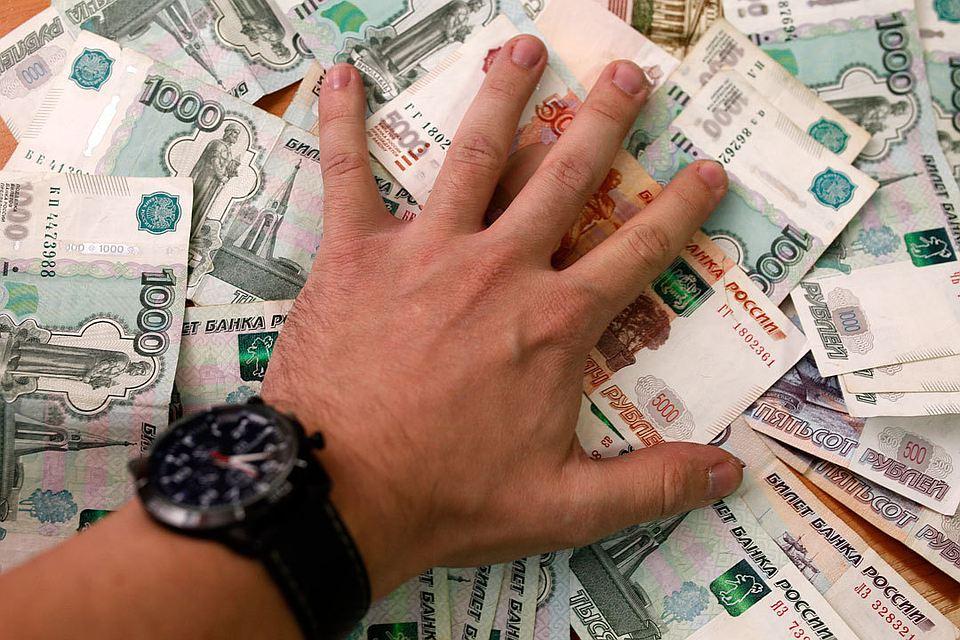 Главный бухгалтер бюджет вакансии москва