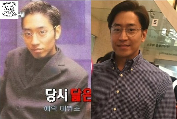he surely has aged  #eric #shinhwa #ericmun<br>http://pic.twitter.com/Snx3En19Wy
