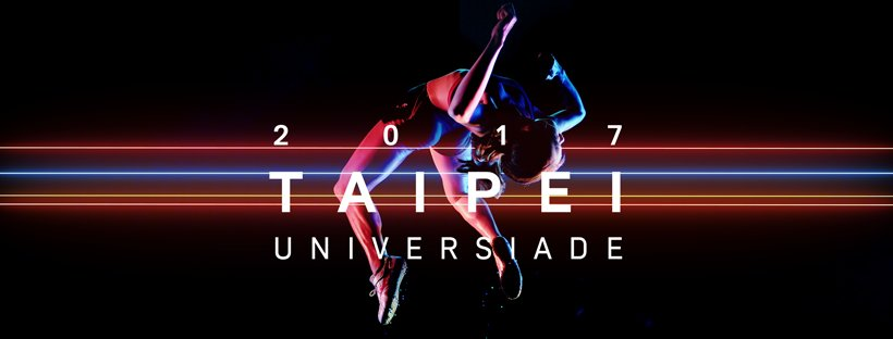 1 Day to Go! The Summer #Universiade is almost here. #FISU #SUTaipei20...