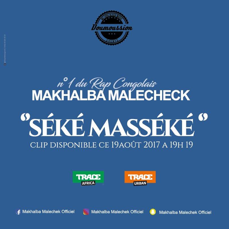 @Doumousion Record New Clip coming soon. #Congo #Brazzaville #HipHop #Team242 #Rap #Medias   https://www. facebook.com/GraphikDesignC G/ &nbsp; … <br>http://pic.twitter.com/KvmOYpXwyW