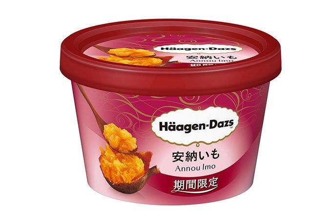 ハーゲンダッツのミニカップに「安納いも」新登場 - アイス&ソースで、濃厚な甘みをギュッと濃縮 - https://t.co/0aEXqFr8kK