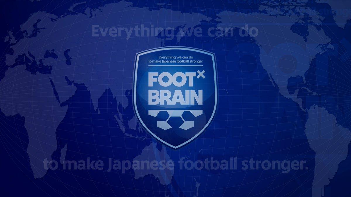 Footxbrain در توییتر ガンバレ日本代表 Foot Brain 壁紙 Pc