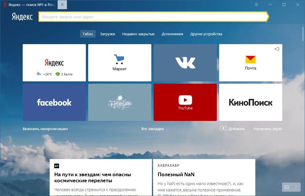 Рабочие прокси socks5 Россия для парсинга bing Рабочие Прокси России Для Парсинга Bing A-Parser