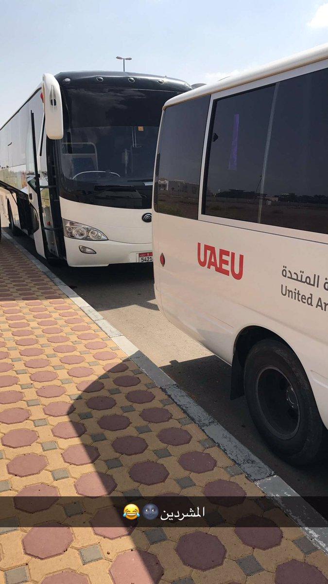 بدلو لنا الباص ف الشارع 🙂😂، اليوم من بدا...