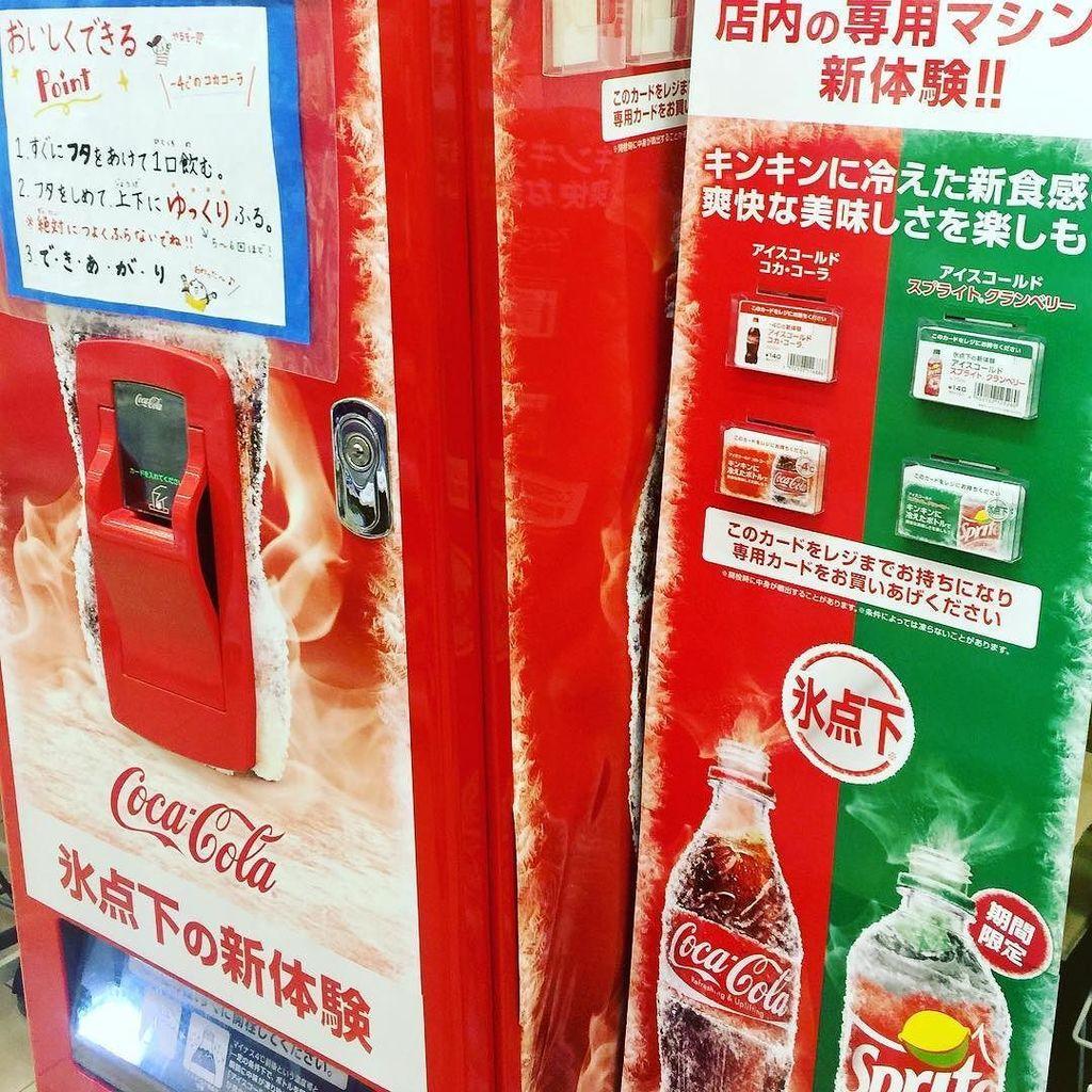 四国のセブンでしか買えない、 いつもより冷たいコーラとスプライトアイスコールドコカコーラ マイナス4度 四国 セブンイレブン 自動販売機  暑い