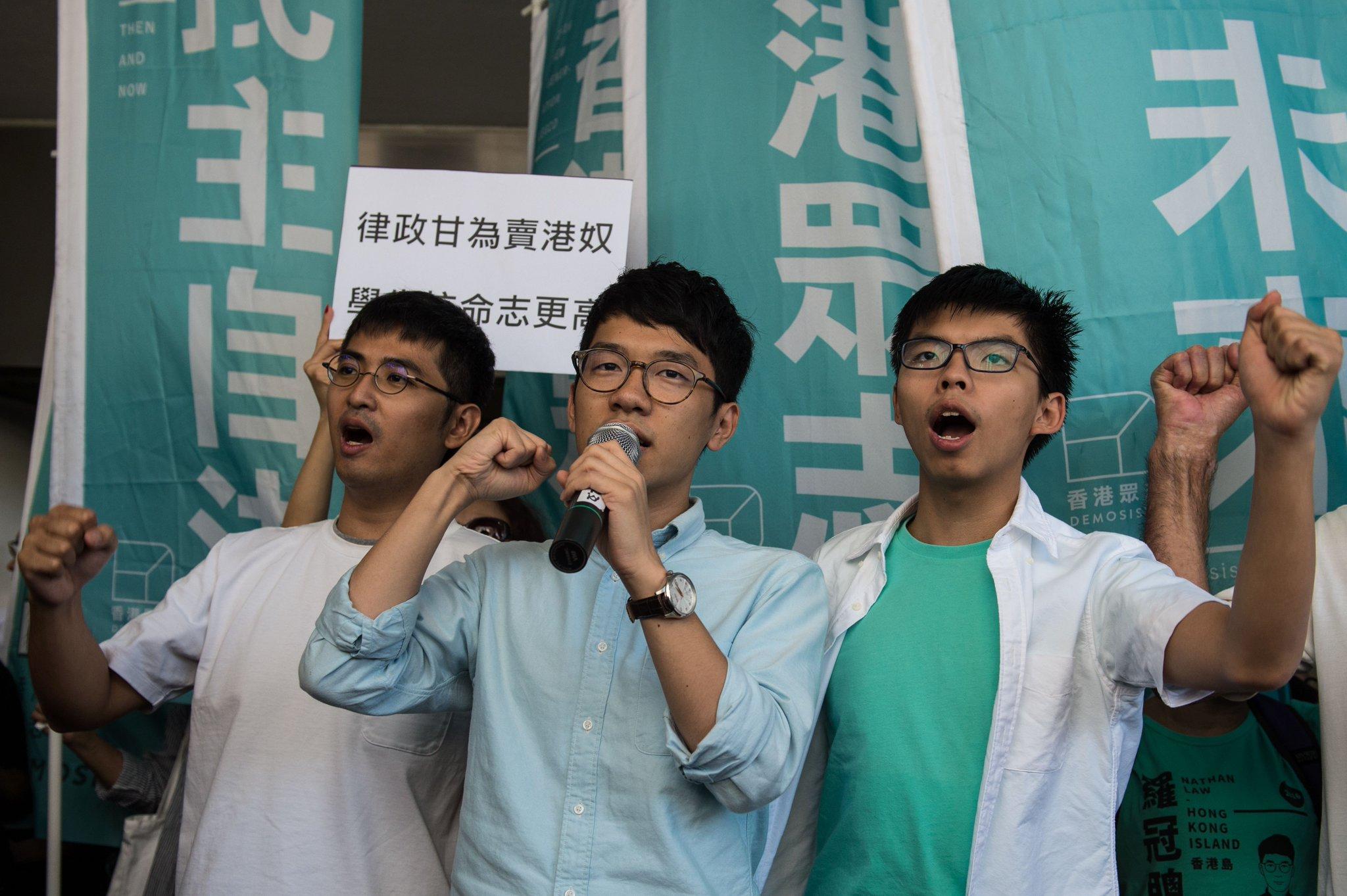 Thumbnail for Hong Kong Activists Sentenced to Jail: HRW Daily Brief