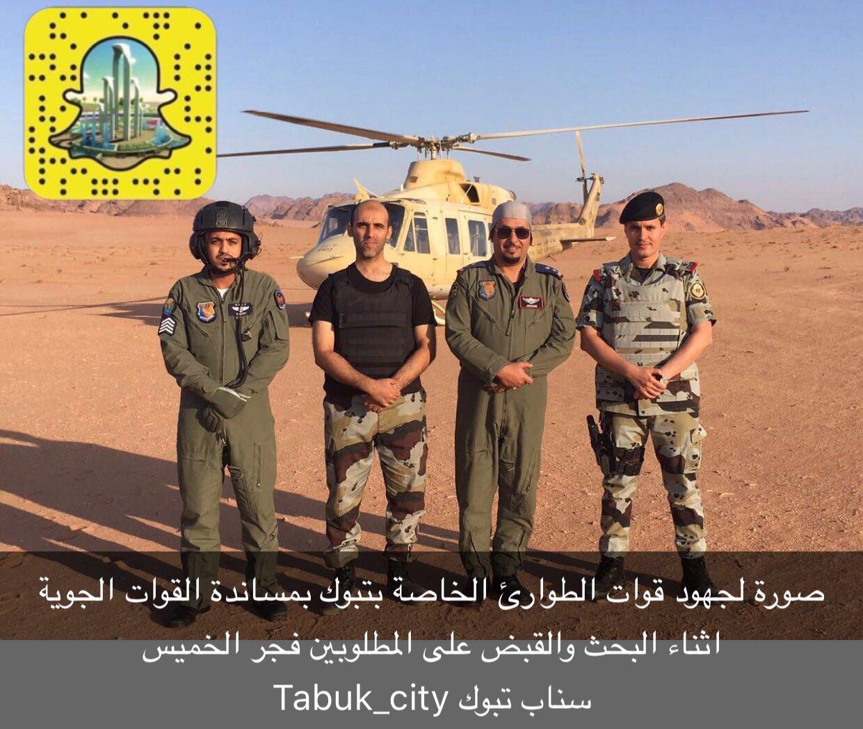 سناب تبوك Na Twitterze صورة لجهود قوات الطوارئ الخاصة بـ تبوك بمساندة القوات الجوية في البحث والقبض على المطلوبين فجر الخميس