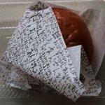 マルイの中に入っているパン屋で二度見してから思わず買ってしまった山崎のあんぱん…