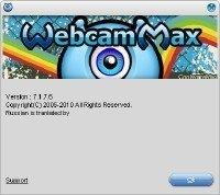 Webcammax скачать бесплатно на андроид