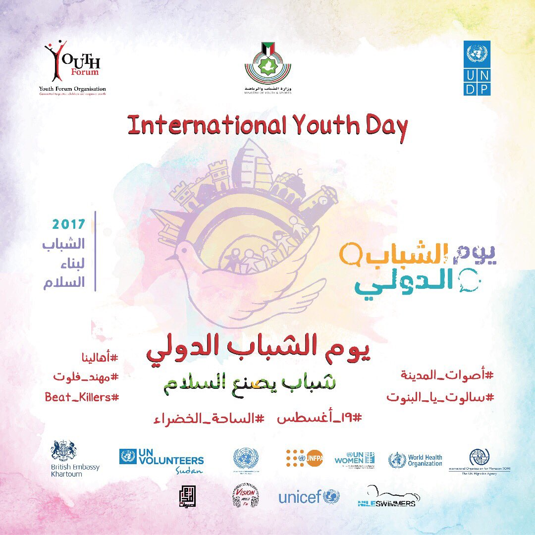 Join us this Saturday, August 19th to celebrate the International #YouthDay in Khartoum! #Youth4Peace<br>http://pic.twitter.com/A2ZcaI3mf1