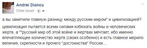 """Наемники РФ на Донбассе """"сокращают потери"""", регистрируя раненных в больницах как гражданское население, - ГУР - Цензор.НЕТ 4774"""