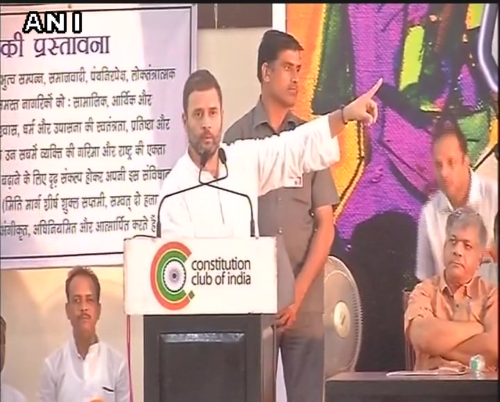 There are two ways to look at one's country. This country belong to me or I belong to it. This is different for us & RSS: Rahul Gandhi