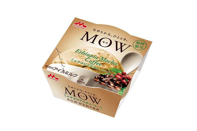 MOWの新作アイス「エチオピアモカコーヒー」ミルクのコク&珈琲の酸味と華やかな香り - https://t.co/Am5a8aZ5kb